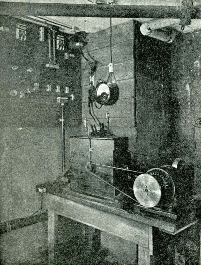 Maxim's transmitter in the basement