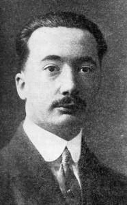 QST December 1922 p. 61 (Leon Deloy)